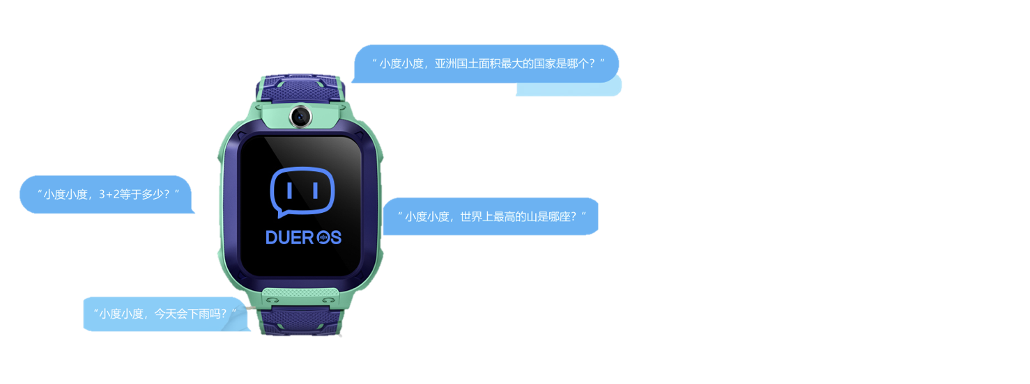 wearable-aivoice.png
